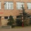 Szkoła 2a